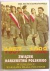 Związek Harcerstwa Polskiego wdzielnicy Warszawa Praga Południe