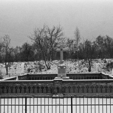 Cmentarz choleryczny nawarszawskiej Pradze