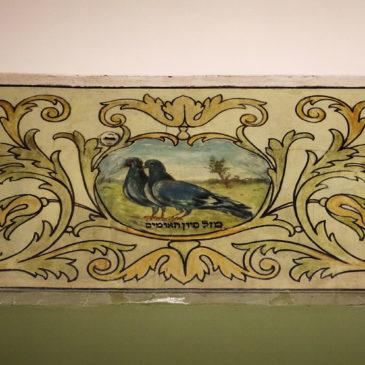 Targowa 50/52 – Malowidła wdawnym żydowskim domu modlitw