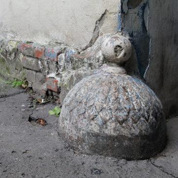 Kawęczyńska 45